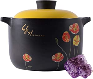 Healthy Eating Ceramic Casserole, Advanced Floral Pattern Terracotta Soup Pots with Non-Stick Lid, Slow Cooker Braising Pot - Nutritious, Yellow-6L