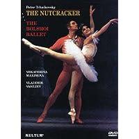 Tchaikovsky - The Nutcracker / Maximova, Vasiliev, Bolshoi