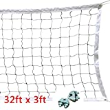 32x3FT Standard Volleyball Net With Steel Cable Replacement Netting System