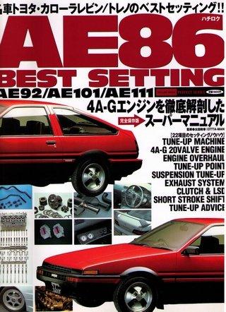 TOYOTA AE86 BEST SETTING AE92/AE101/AE111 (Japan Import)