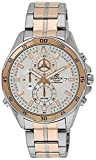 Casio Men's 'Edifice' Quartz Stainless Steel Casual Watch, Color Two Tone (Model: EFR547SG-7A9V)