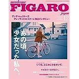 FIGARO japon 2017年12月号 小さい表紙画像