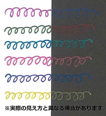 Pentel Glitter Ballpoint Hybrid Dual Metallic 6-Color White Paper Set K110-6STA