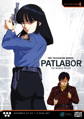 Patlabor TV Collection 4 by Elisa ()
