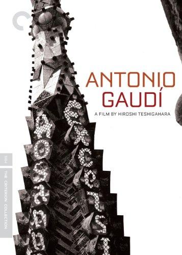 Antonio Gaudi (English Subtitled)