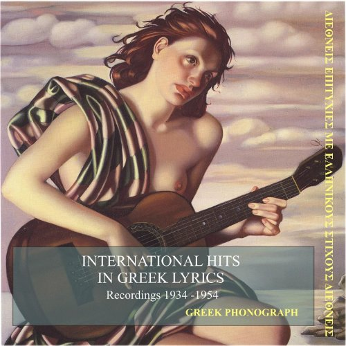 International Hits In Greek Lyrics / Greek Phonograph / Recordings 1934 - 1954