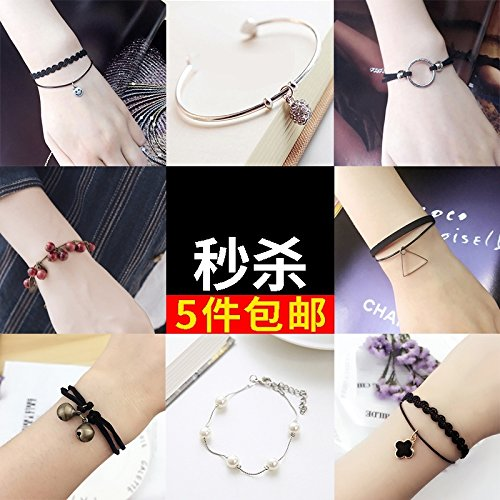 Boys bracelets boyfriend aosphere sisters male female models simple string friendship hand lady new Valentine's Day to send his girlfriend male