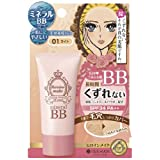 Kiss Me Heroine Make Lasting Mineral BB Cream SPF34 PA++ 01 Light 30g by Kiss Me