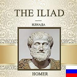 The Iliad [Russian Edition]