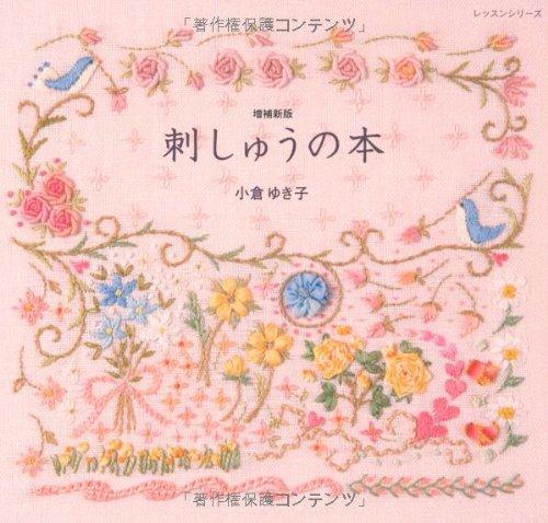 Shishu no hon. PDF