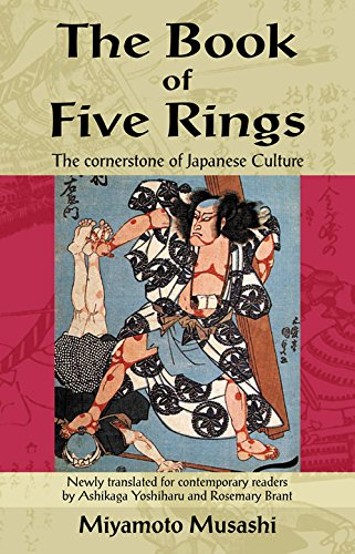 (The Book of Five Rings: The Cornerstone of Japanese Culture (Cornerstone of . . . Series))