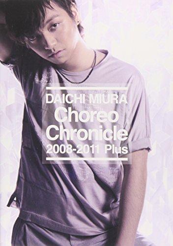 三浦大知 / Choreo Chronicle 2008-2011 Plus