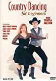 Country Dancing: For Beginners [Import USA Zone 1]
