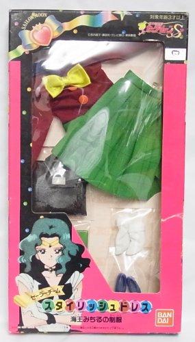 海王みちるの制服 「美少女戦士セーラームーンS」 セーラーチーム スタイリッシュドレス