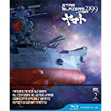 star blazers 2199 - box #02 (eps 14-26) (ltd) (3 blu-ray) box set blu_ray Italian Import