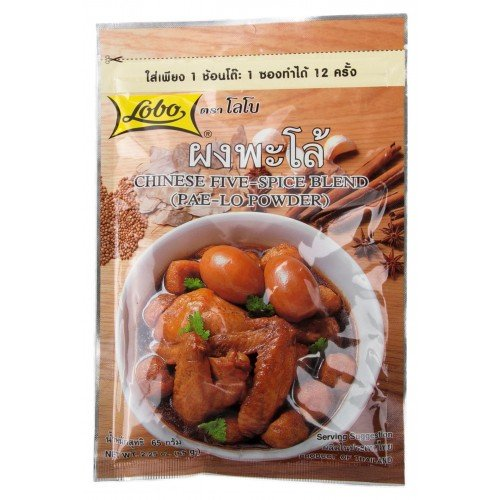 Lobo Chinese Five-Spice Blend (Pae-Lo Powder) SOUP 65g by Chaliew