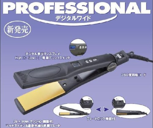 Onedamワンダム デジタルヘアアイロン ストレート用 38mm(60度~210度) AHI-938 948956   B00B1MH8Z6