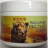 Balsamo Del Tigre Chino Pomada - Tiger Balm 2 oz Ointment