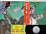 queen news of the world vinyl -