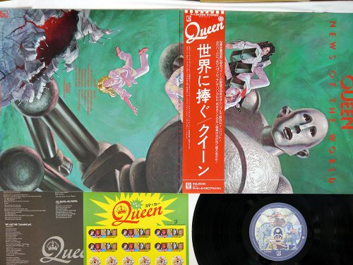 'News of the World' - Japanese pressing with Obi strip