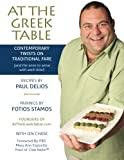 img - for At The Greek Table: Contemporary Twists on Traditional Fare (And The Wine to Serve with Each Bite!) book / textbook / text book