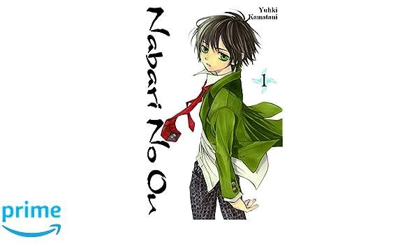 Nabari No Ou, Vol. 1: Vampire Mountain: v. 1: Amazon.es ...