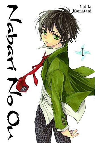 Nabari No Ou, Vol. 1 (v. 1)
