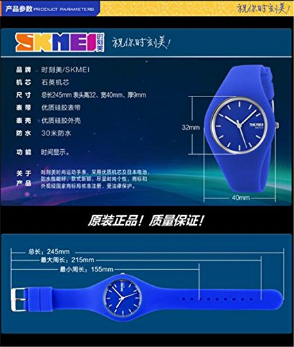 Skmei fashion Trends Korean version of the silica gel quartz ultra-thin fine gift watches(12 styles) (gray) by SKMEI (Image #6)