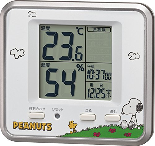 Temperature and Humidity Meter (Celsius display) PEANUTS Snoopy Silver Metallic