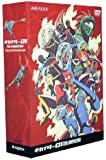 キカイダー01 THE ANIMATION コレクターズDVD-BOX