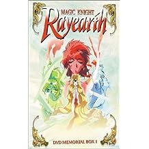 Magic Knight Rayearth - Memorial Collection 1 by Anime Works by Hitoyuki Matsui, Keitar? Motonaga, K?ichi C Hajime Kamegaki
