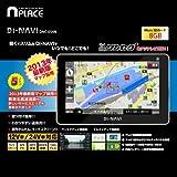 エンプレイス(nplace) Di-NAVI カーナビ 5インチ ポータブル ワンセグチューナー内蔵 ブラック DNC-054N