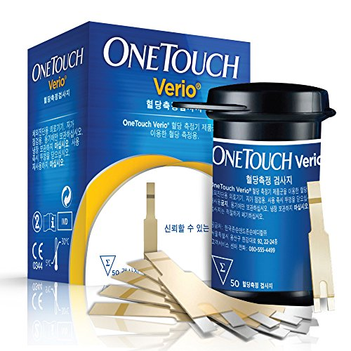 OneTouch Verio Blood Test Strips 50CT