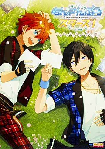 Ensemble Stars! Official Visual Fan Book From Japan New