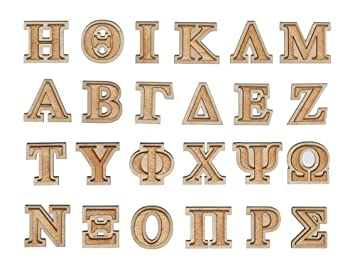 decorative wooden greek letters double layer alpha