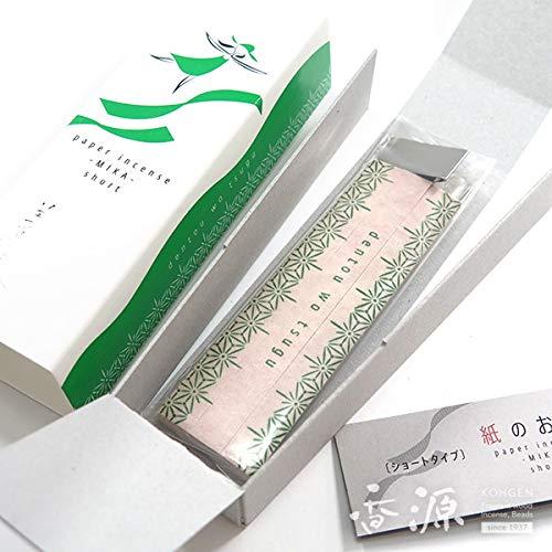 薫寿堂 紙のお香 美香 雅の香り