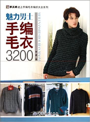 Amazonin Buy 3200 Hand Knitted Sweaters Of Man Book Online At Low