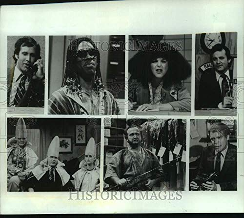Vintage Photos 1986 Press Photo Saturday Night Live cast Members Chevy Chase and Others ()