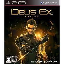 Deus Ex: Human Revolution [Japan Import]