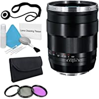 Zeiss 35mm f/1.4 Lens for Canon Digital SLR Cameras + 72mm 3 Piece Filter Kit + Lens Cap Keeper + Deluxe Cleaning Kit DavisMAX Bundle - International Version (No Warranty)