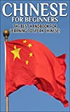 Chinese for Beginners 2nd Edition: The Best Handbook for Learning to Speak Chinese (China, Chinese, Learn Chinese, Speak Chinese, China Language, Chinese ... Chinese for Beginners, Chinese Country)