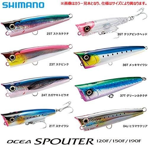 シマノ ルアー オシア スポウター 150F OP-150N 25T スケカタクチの商品画像