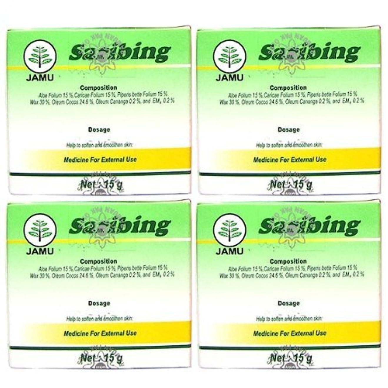 コンパス感性中間Saribing(サリビン)ビューティー クリーム 15g 4個セット [並行輸入品][海外直送品]