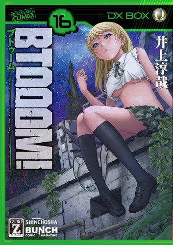 BTOOOM! 16 (BUNCH COMICS)