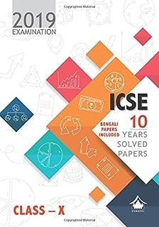 Amazon in: Buy Icse Help To Study - Bengali Classes Ix-X (Bengali