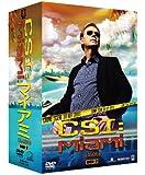 CSI:マイアミ シーズン8 コンプリートBOX-2 [DVD]