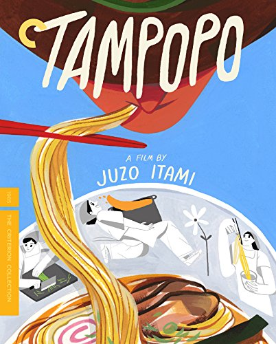 Tampopo (The Criterion Collection) [Blu-ray] by Criterion