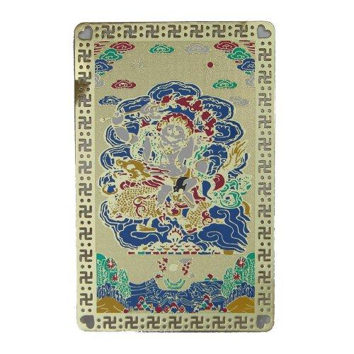 (White Dzambhala Talisman Card)