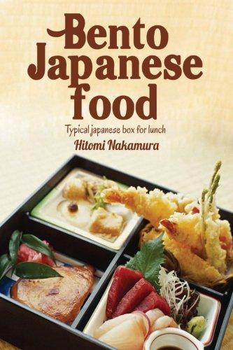 japanese bento recipes - 8