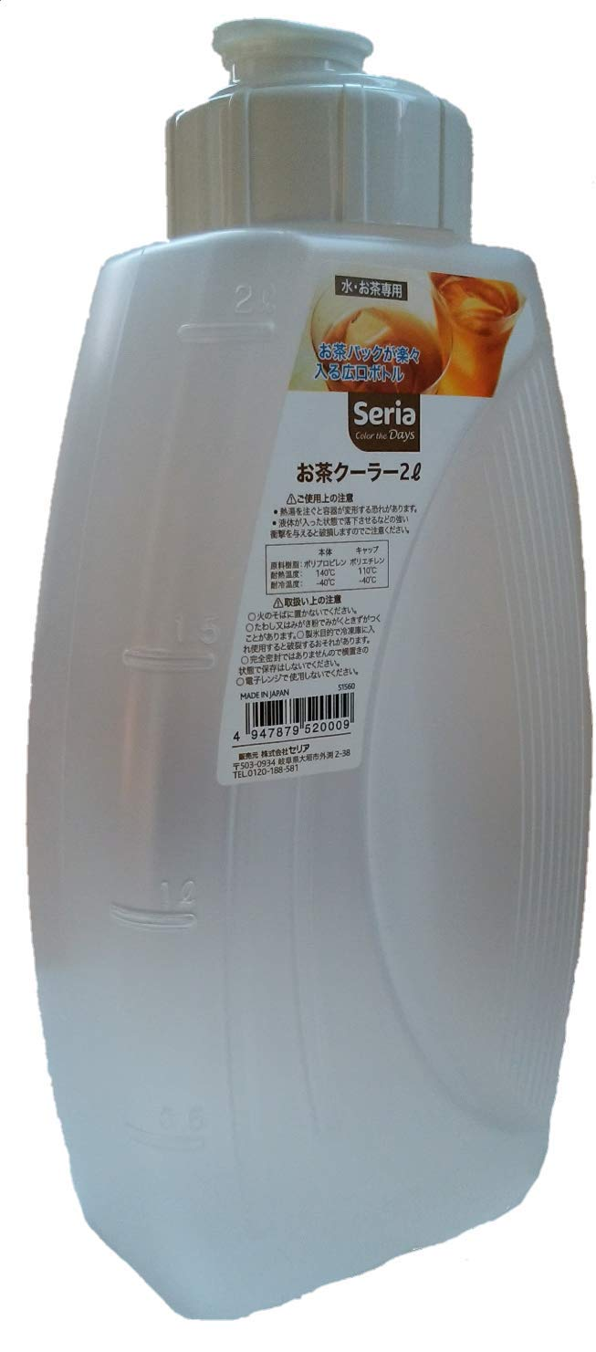 Seria Plastic Cooler Bottle for Water and Tea 62.63oz Made in Japan